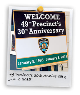 49 Precinct's 30th Anniversary (1/8/2015)